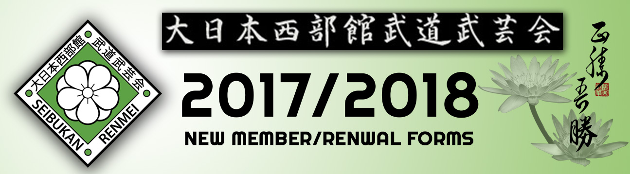 renewal forms header pic